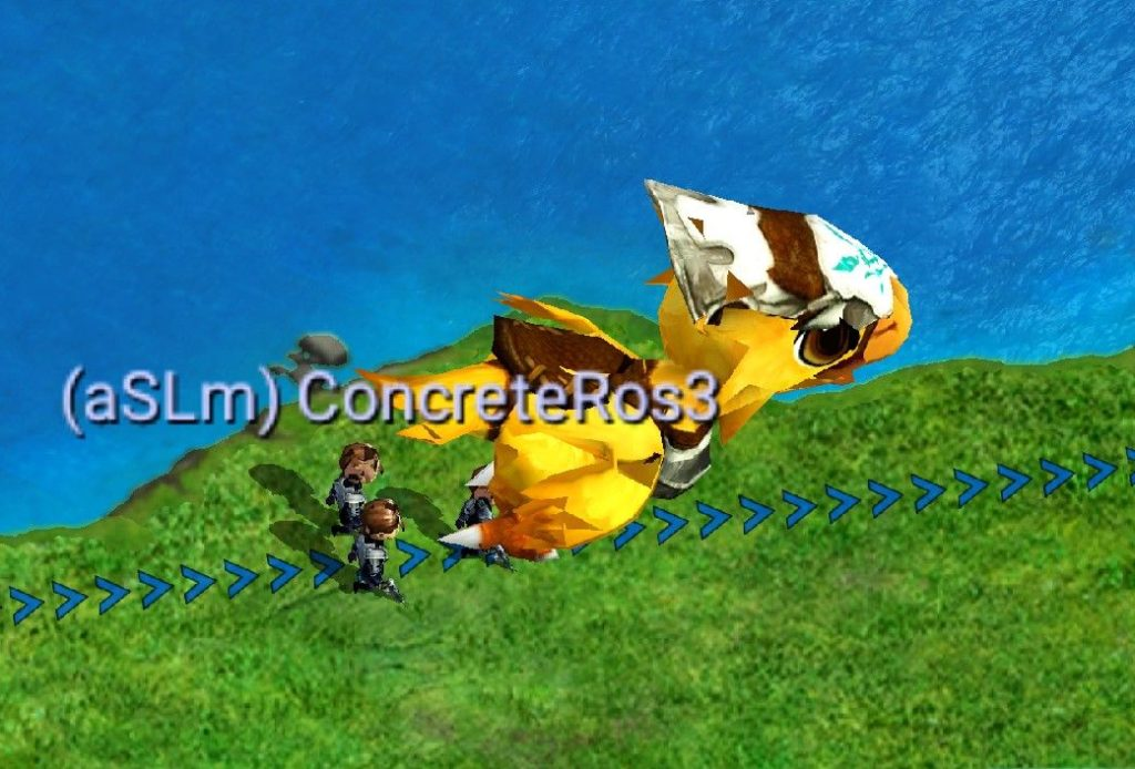 War-Trained Chocobo Mount