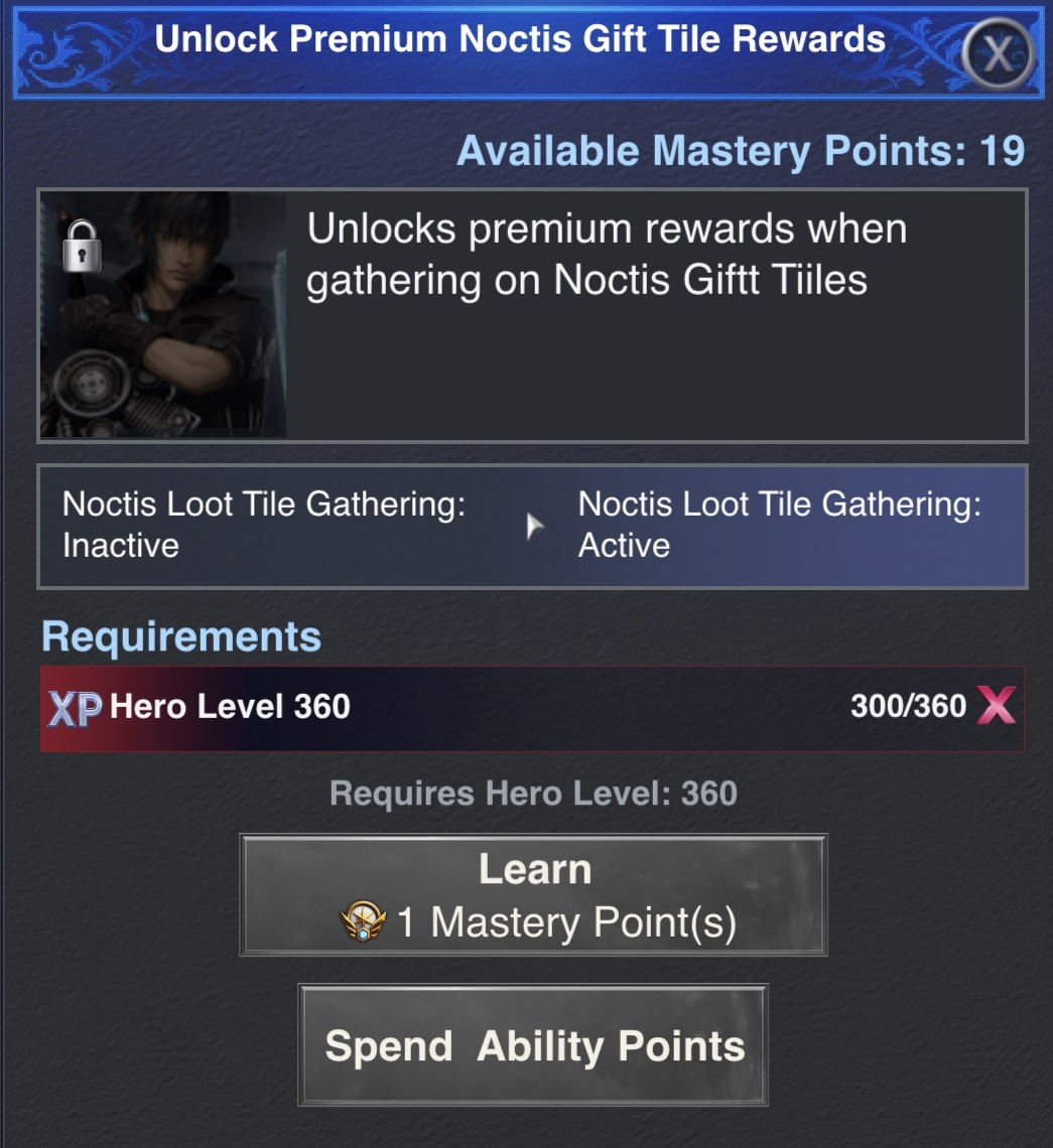 Premium Gift Tile rewards