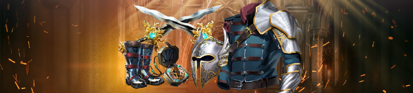 Arena Gear