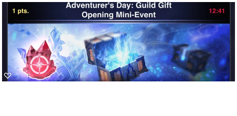 Guild Gift Event